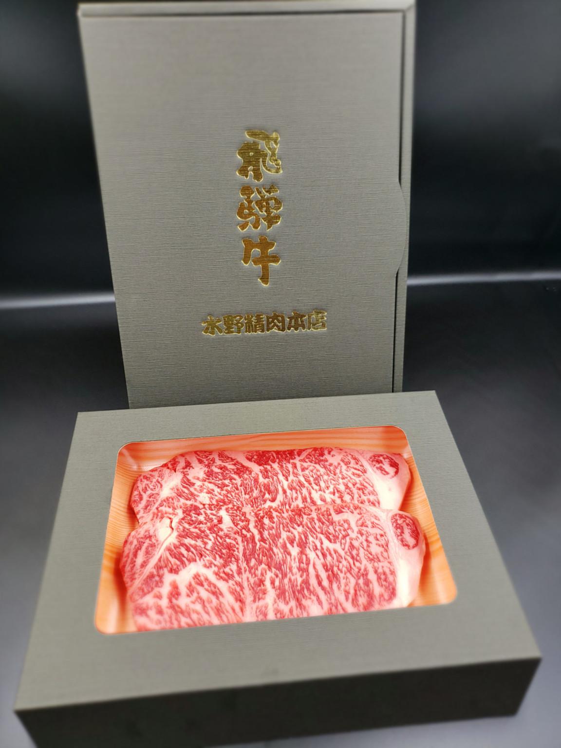 飛騨牛A5等級 ステーキ(2枚入り)