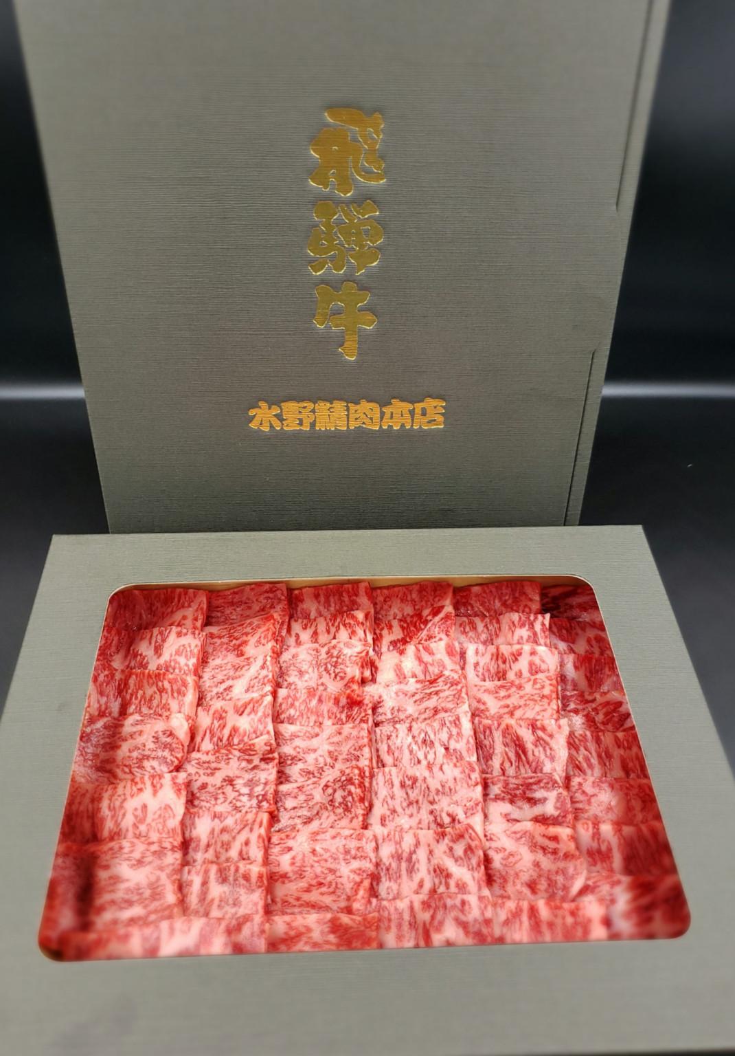 飛騨牛A5等級 焼肉(4~5人前)