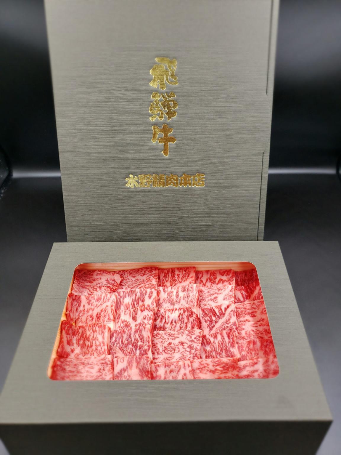 飛騨牛A5等級 焼肉(2~3人前)